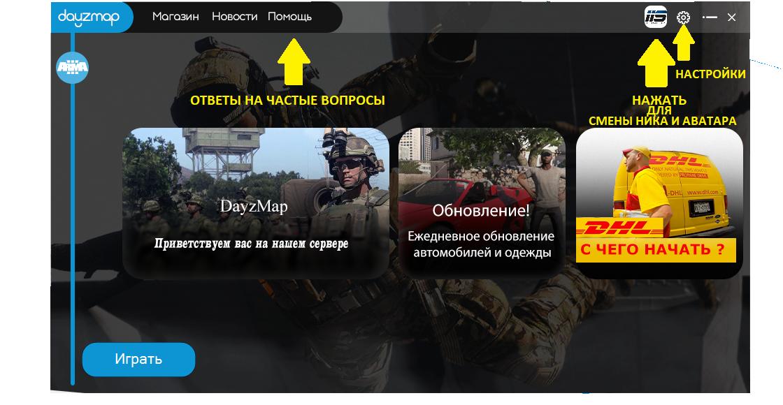 Снимок экрана (81).png