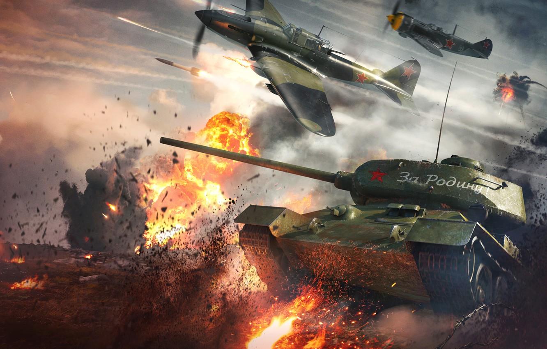 tank-igra-warthunder-samolet.jpg